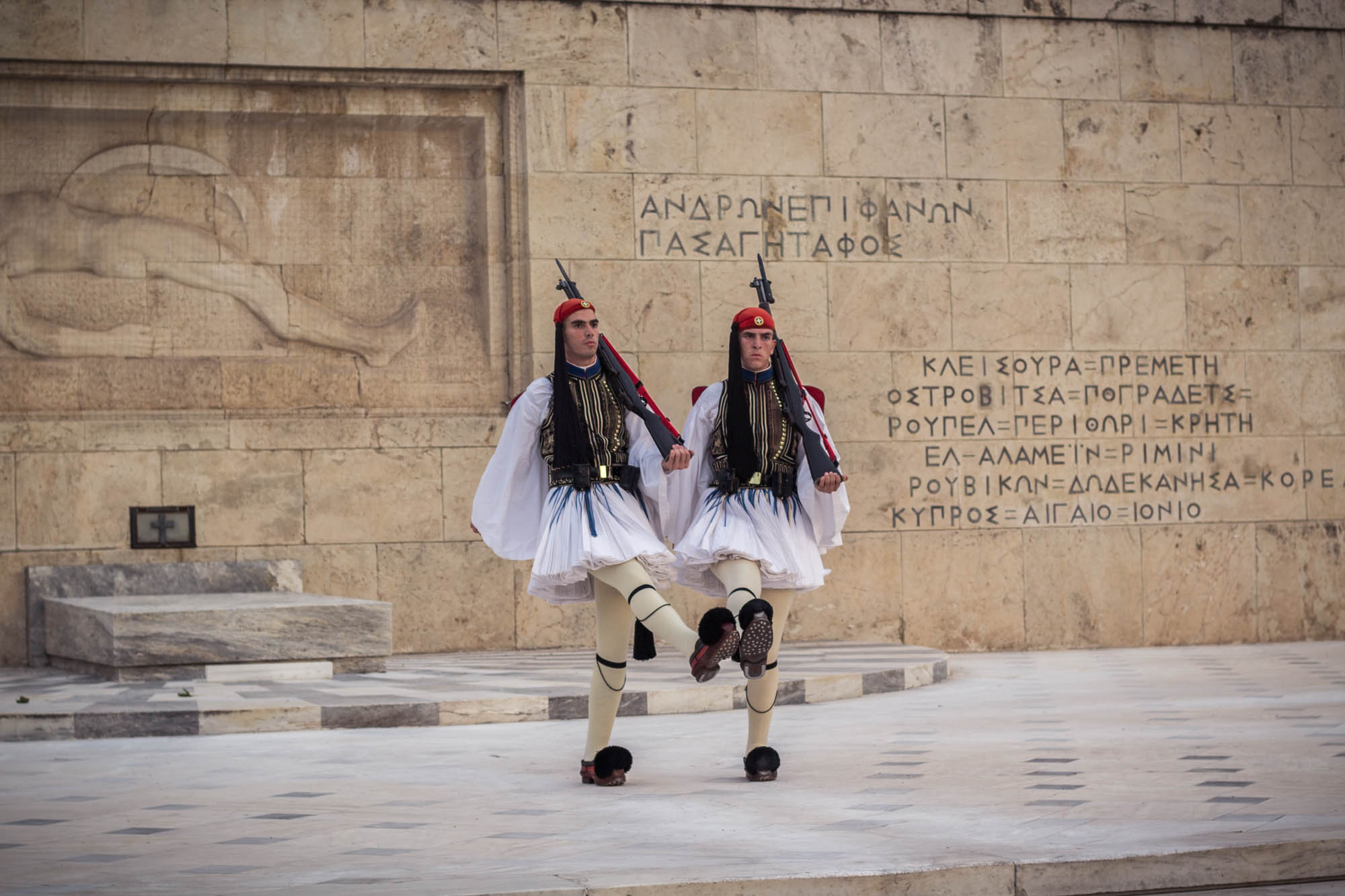 Evzones, Presidential Guard, Athens, Greece