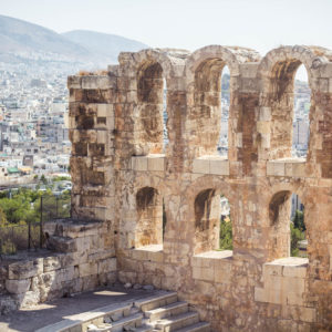 A Taste of Ancient Athens